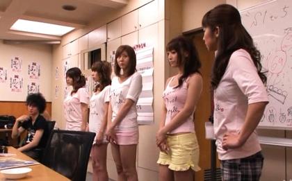 Akane Hotaru Asian model fondles her pussy before a hard fucking